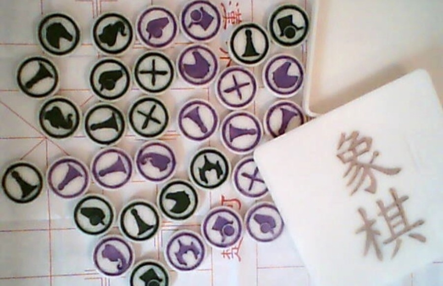 Chinese Chess - Iconified Xiangqi Set